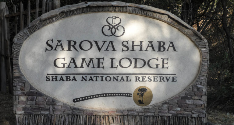 Sarova Shaba Game Lodge, Кения