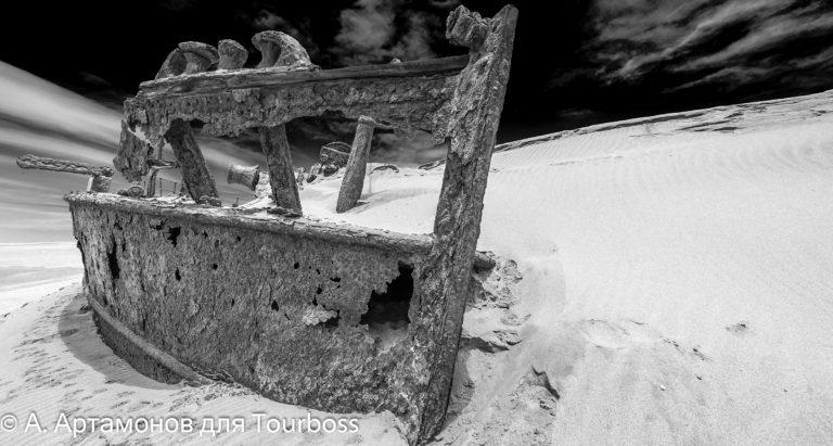 Дюны Sossusvlei, берег скелетов и племя Химба