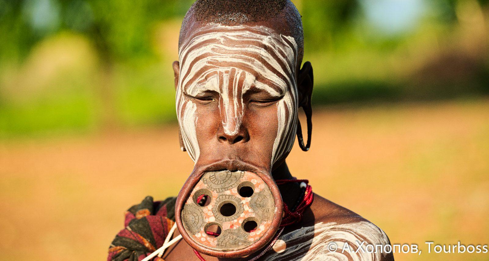 Туры в Эфиопию в племя Mursi