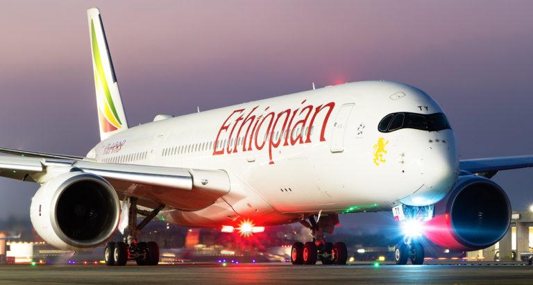 Международные перелеты в Танзанию