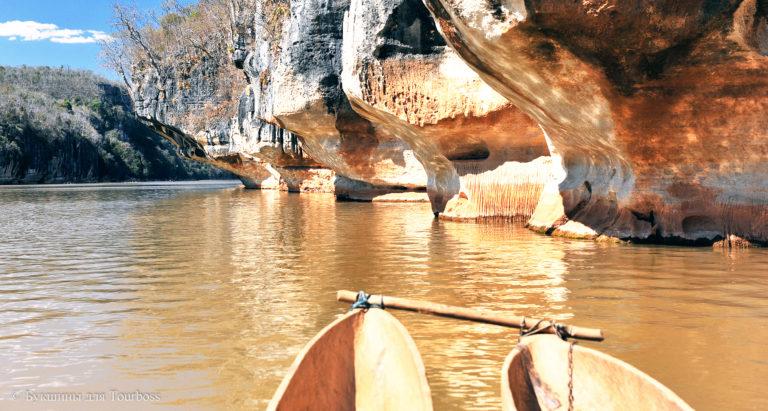 Мадагаскар. Фото туристов