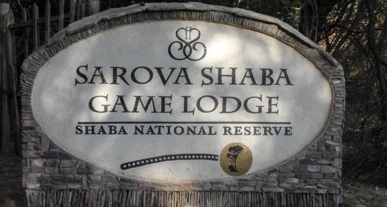 Sarova Shaba Game Lodge, Кения