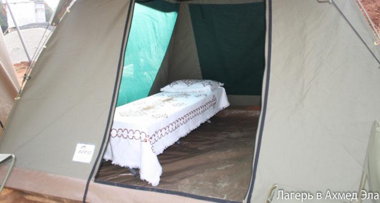 Передвижные палаточные лагеря